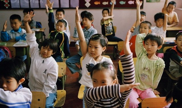 Chinese primary school students