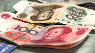 Introduction To Chinese Currency